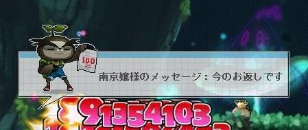 Maple_17069a.jpg