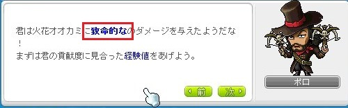 Maple_17087a.jpg