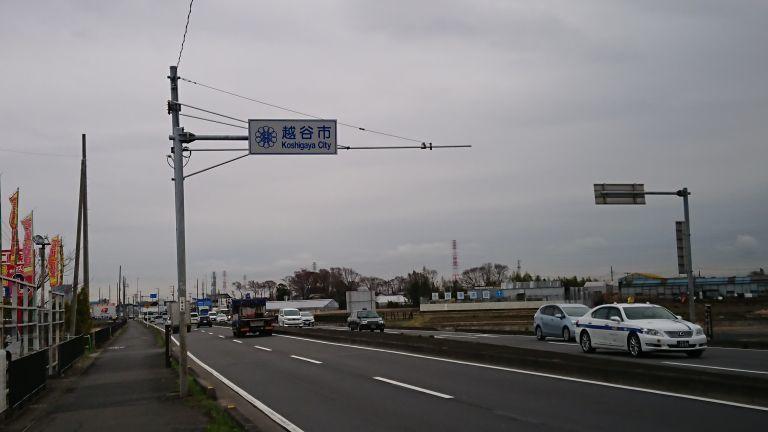 20180322_04.jpg