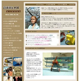 blog-20180315-61.jpg