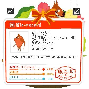 blog-20180316-15.jpg