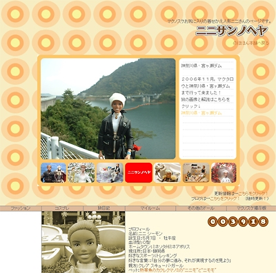 blog-20180317-24.jpg