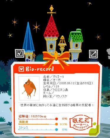 blog-20180319-45.jpg