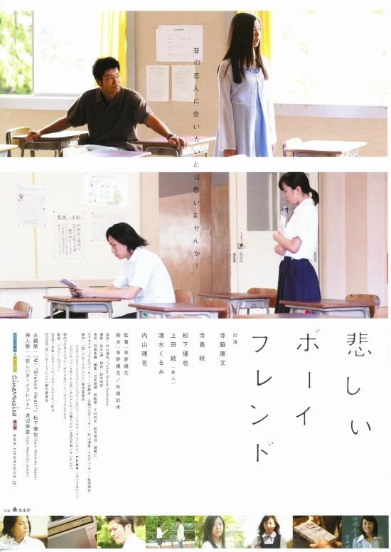 blog-20180327-10.jpg