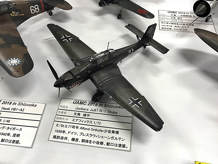 mokei-20180210-03.jpg
