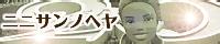 ninisroom-banner.jpg