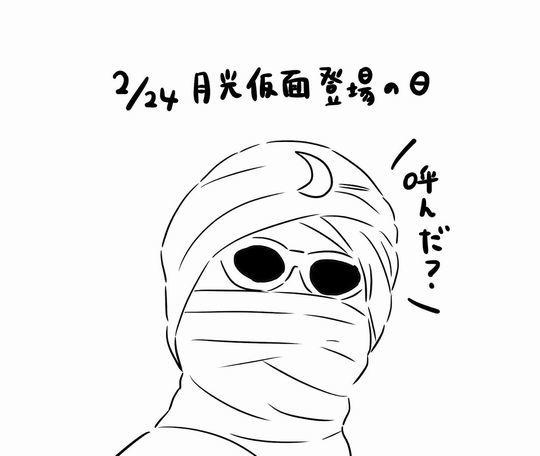 20180224 0