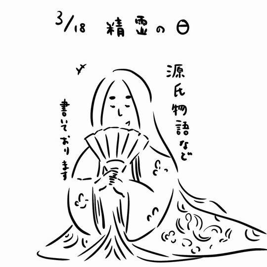 20180320 00