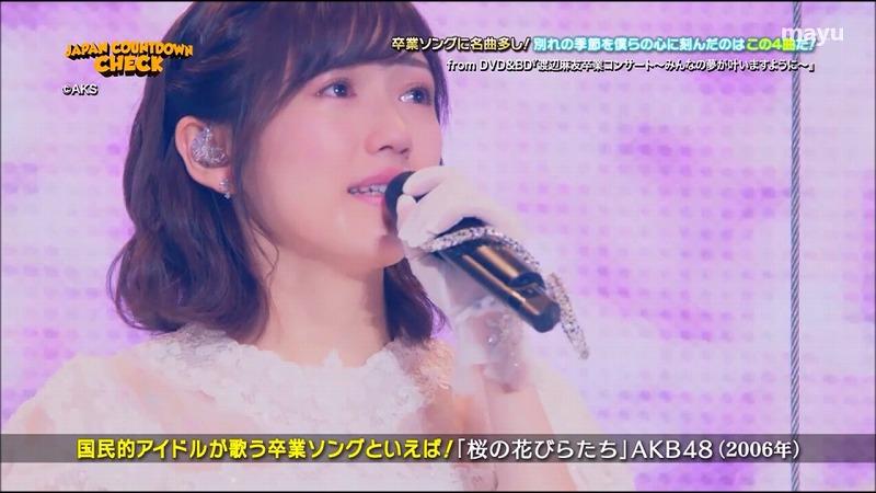 『JAPAN COUNTDOWN』 卒業ソング名曲に【渡辺麻友】卒業コンサート