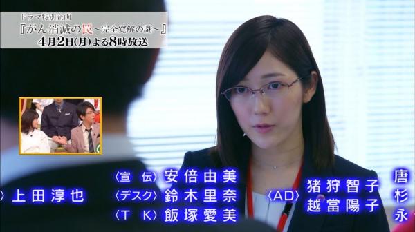 job (4)