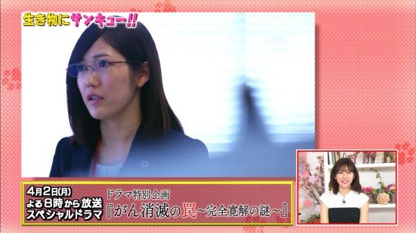 いきもの (4)