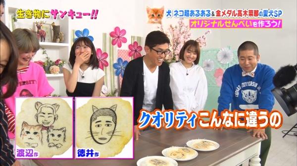 いきもの (5)