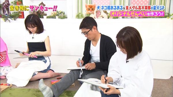 いきもの (15)