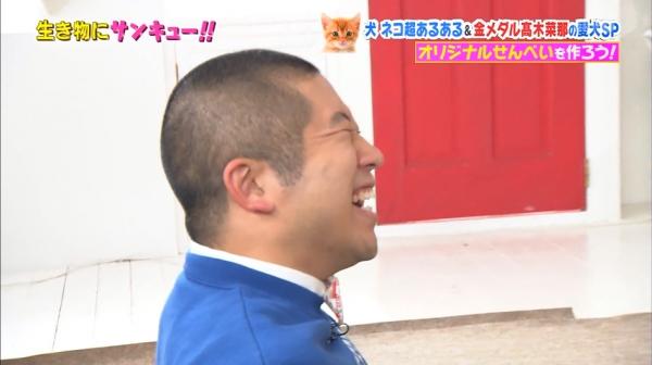 いきもの (20)