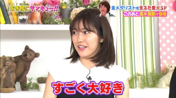 いきもの (44)