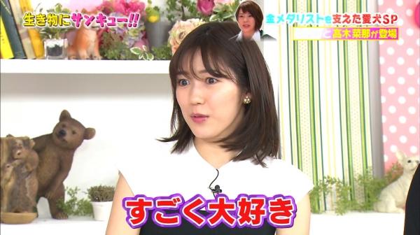 いきもの (45)