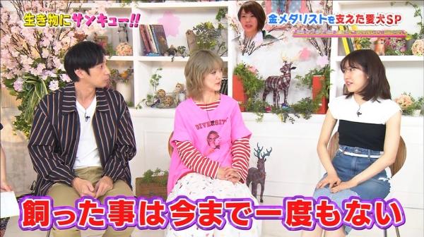 いきもの (46)