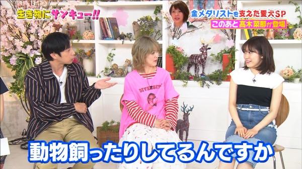 いきもの (47)