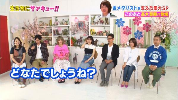 いきもの (49)