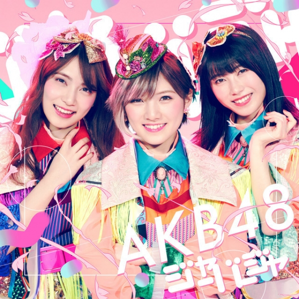 AKB48_jkt201803_nor_A_fixw_640_hq.jpg
