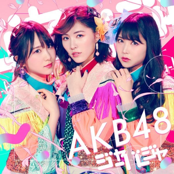 AKB48_jkt201803_nor_D_fixw_640_hq.jpg
