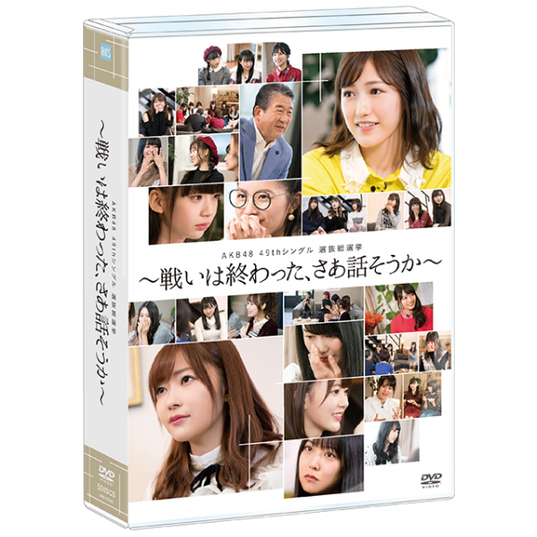 dvd_20180316185026801.png