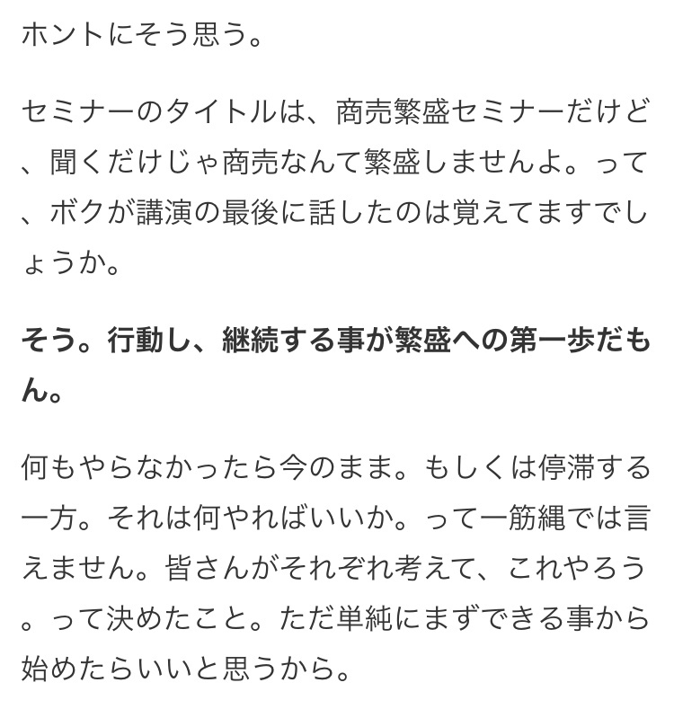fc2blog_201803260001367df.jpg