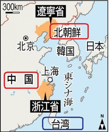 台湾中国地図 271001