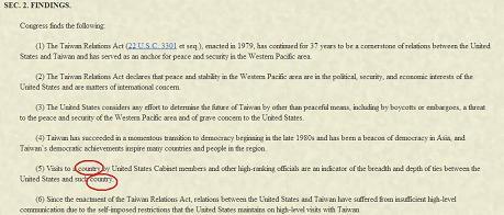 台湾旅行法上院法案