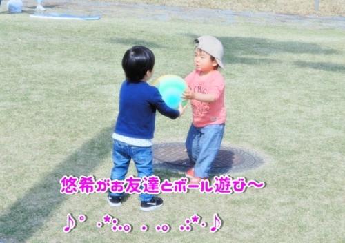 お友達とボール遊び^^