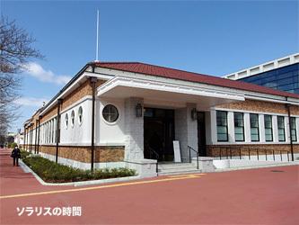 歴史館ブログ外観1