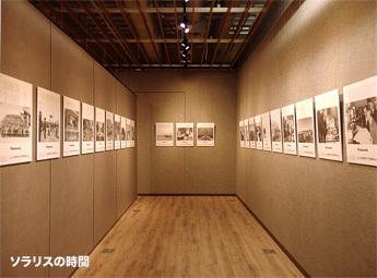 歴史館ブログ15