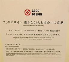 ものづくりイズム館ブログ00