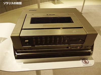 ものづくりイズム館ブログ000