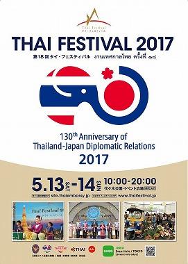 Thai-Festival173.jpg