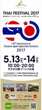 Thai-Festival174.jpg