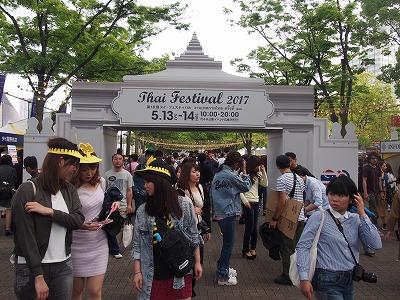 Thai-Festival175.jpg