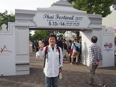 Thai-Festival176.jpg