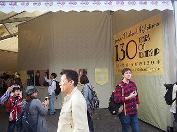 Thai-Festival178.jpg