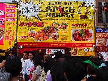 Thai-Festival186.jpg