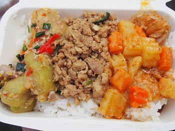 Thai-Festival187.jpg