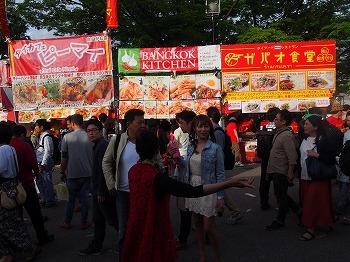 Thai-Festival195.jpg