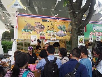 Thai-Festival200.jpg