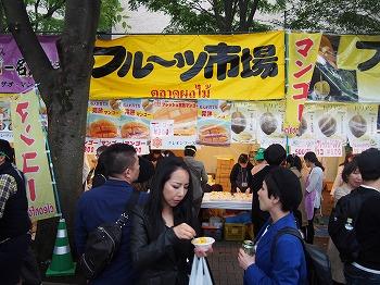 Thai-Festival203.jpg