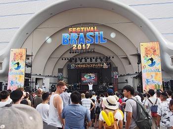 brasil-festival100.jpg