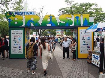 brasil-festival70.jpg