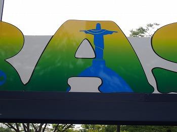brasil-festival71.jpg