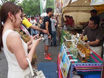 brasil-festival75.jpg