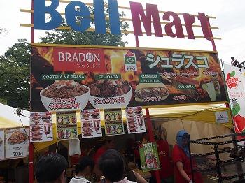 brasil-festival76.jpg