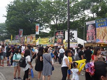 brasil-festival84.jpg